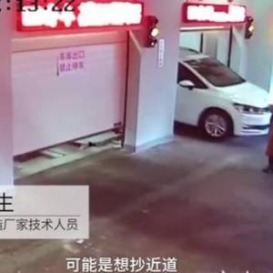 立ち入り禁止の立体駐車場に侵入した歩きスマホ女が処理される