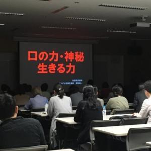 増田純一先生・小児・矯正・オーラルフレイル・盛岡市・アイーナ・ミドリデンタルクリニック