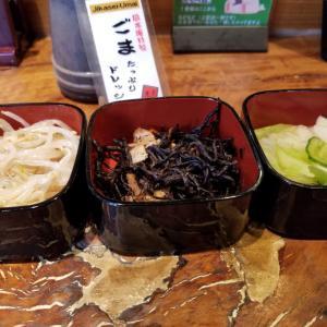 助川式ダイエット17日目