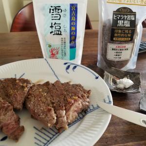助川式ダイエット32日目