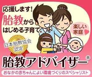 [子育てママ必見] お子さんの予防接種を迷っている方