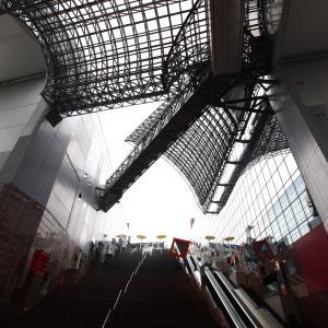 京都駅と京都タワーと龍谷山本願寺 (西本願寺)