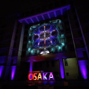 大阪光の饗宴・淀屋橋周辺と露  天神社 (通称 : お初天神)