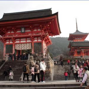 京都・清水寺から八坂神社を経て円山公園へ