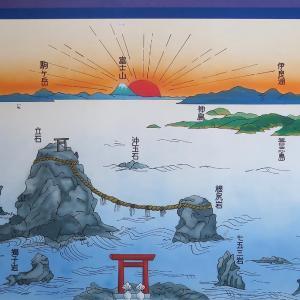 海が見たくて伊勢志摩へ (夫婦岩と真珠島)