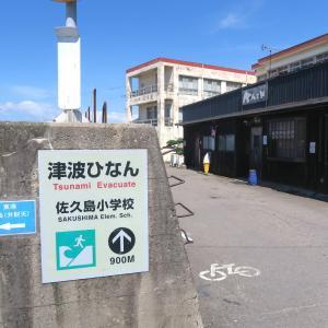 佐久島東港へ上陸