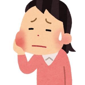 ヨメ、歯が痛くてぐったりです(^_^;)