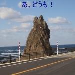 富山県 ホタルイカ身投げ開始 ホタルイカパターンも