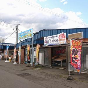 フェリーで北海道の旅④ ~下船→登別温泉編~
