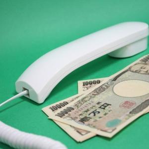 +40万円 2020年2月17~21日の週間損益。今年は円安に一票!(手のひらクルン)
