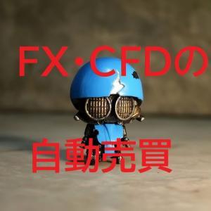 MT4 EA(FX・CFDの自動売買)の詳細設定 2021年版