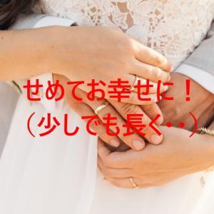 眞子さまも小室圭さんも悪くない。諸悪の根源は○○!