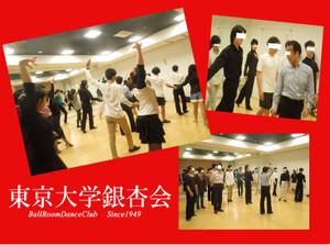 2013/4/28(日)晴 新歓レッスン最終回