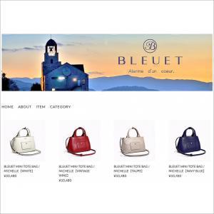 "Debut!Bleuet e‐Boutique★ ""秋色コーデ!ブルエe-ブティック★"""