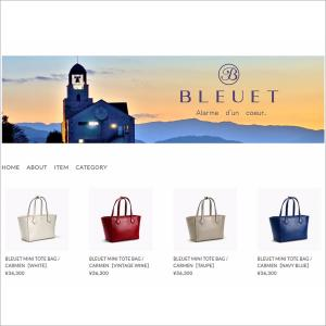 "Debut!Bleuet e‐Boutique★ ""秋色深まる!ブルエe-ブティック★"""