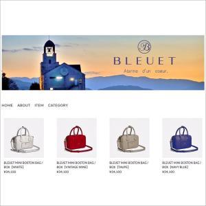 "Debut!Bleuet e‐Boutique★ ""映える!ブルエe-ブティック★"""