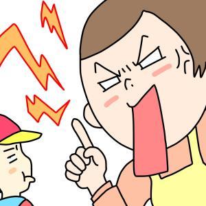 怒ってばかりの日々にサヨナラ!ちゃんとこどもに響く、叱り方。