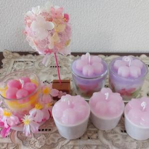夏至までに自分を大きく開く&コノハナサクヤヒメ様の桜花ヒーリング&アチューメント
