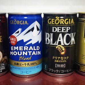 【コカコーラ】飲み物を無料でGET!!!