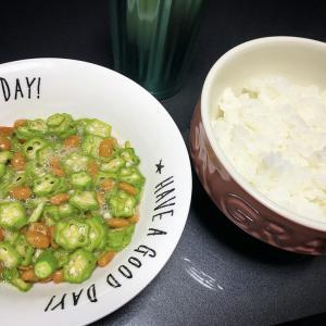 【貧乏ランチ】オクラと納豆で、ご飯のお供を。