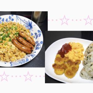 【貧乏ランチ】我が家のリアル昼食。
