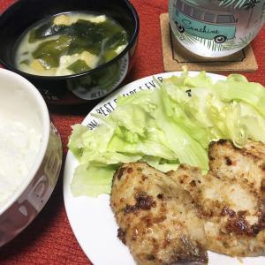 【貧乏飯】ご飯がすすむ、魚料理!