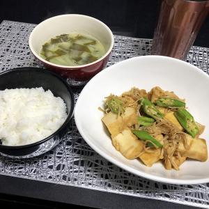 【貧乏飯】連休だけど1人64円飯。