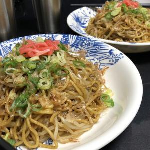 【貧乏飯】暑さにバテて1人50円の極貧飯に。
