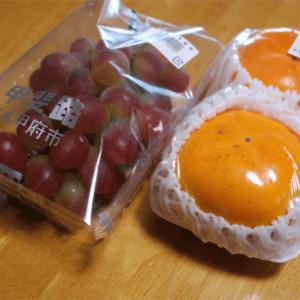 頂き物! フルーツいっぱい。秋の味覚うれしいな。 animo