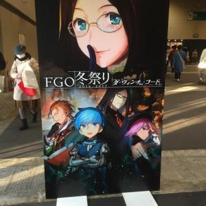 【FGO】Fate Grand Order FGO冬祭り ダ・ヴィンチちゃん・コード名古屋公演に行ってきました!