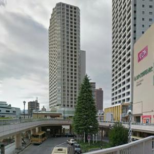 橋本駅 喫煙所