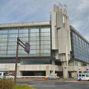 信濃町駅 喫煙所