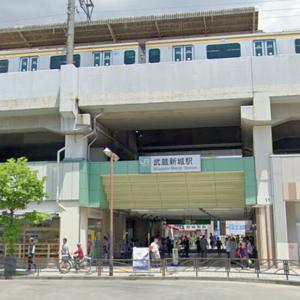 武蔵新城駅 喫煙所
