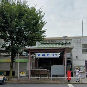 清瀬駅 喫煙所