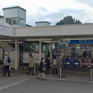 鶴川駅 喫煙所