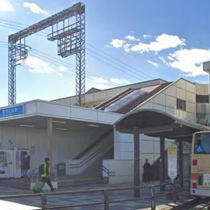 愛甲石田駅 喫煙所