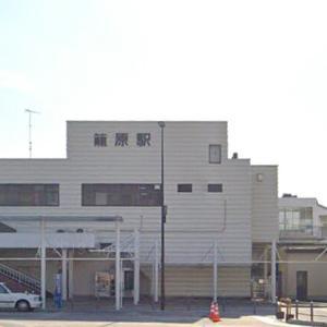 籠原駅 喫煙所