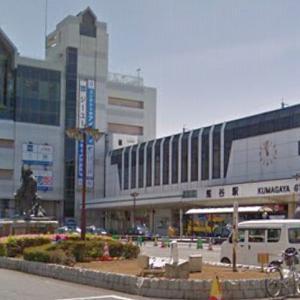熊谷駅 喫煙所