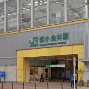 東小金井駅 喫煙所