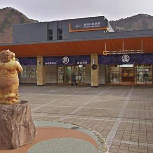 鬼怒川温泉駅 喫煙所