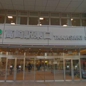 高崎駅 喫煙所