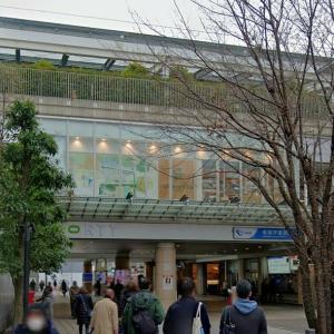 成城学園前駅 喫煙所