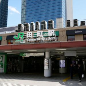 田町駅 三田駅 喫煙所