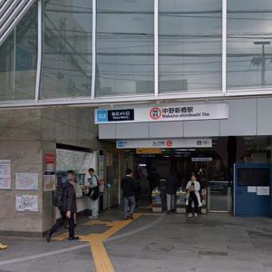 中野新橋駅 喫煙所