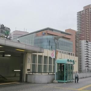 川口駅 喫煙所