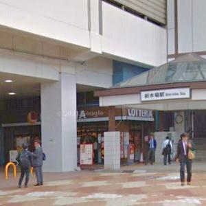 新木場駅 喫煙所