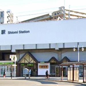 潮見駅 喫煙所
