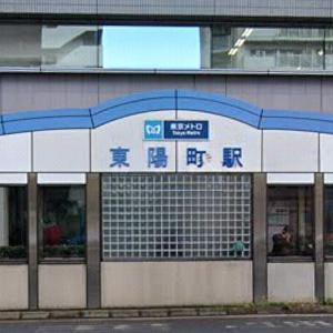 東陽町駅 喫煙所