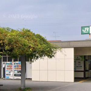 新小平駅 喫煙所
