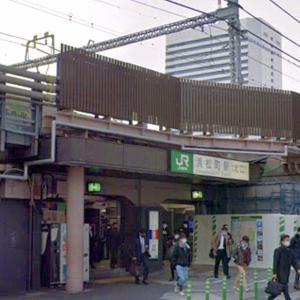 浜松町駅 大門駅 喫煙所
